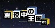 株式会社スーパーディレクターズ...